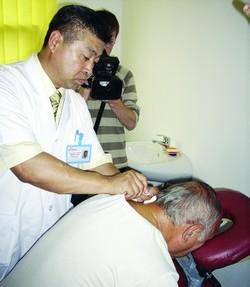 Acupunctura chinezeasca zhendao